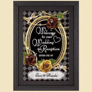 ウェルカムボード デザイン 文字 VB06 結婚式 額縁付き 送料無料|niteraseal