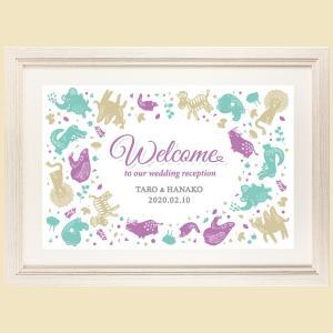 ウェルカムボード デザイン 文字 VB11 結婚式 額縁付き 送料無料|niteraseal