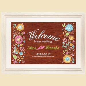 ウェルカムボード デザイン 文字 VB12 結婚式 額縁付き 送料無料|niteraseal