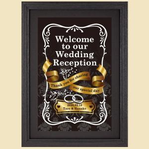 ウェルカムボード デザイン 文字 VB13 結婚式 額縁付き 送料無料|niteraseal
