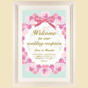 ウェルカムボード デザイン 文字 VB14 結婚式 額縁付き 送料無料|niteraseal