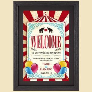 ウェルカムボード デザイン 文字 VB15 結婚式 額縁付き 送料無料|niteraseal