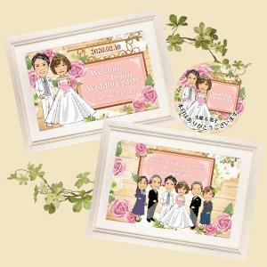 セット販売 ウェルカムボード+ファミリーボード(サンクスボード)+シール SB08 結婚 ウェディングボード|niteraseal