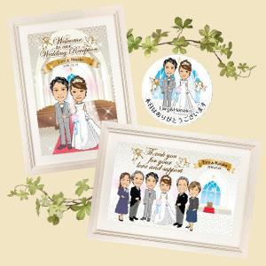 セット販売 ウェルカムボード+ファミリーボード(サンクスボード)+シール SB14 結婚 ウェディングボード|niteraseal
