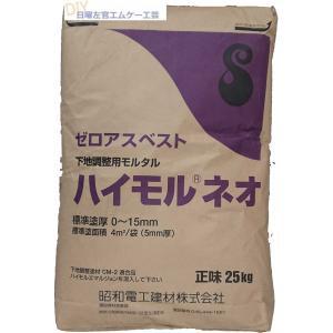 ハイモルネオ 25kg/袋|nitiyousakanemu