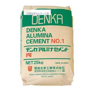 デンカアルミナセメント1号 25kg/袋 デンカ株式会社|nitiyousakanemu