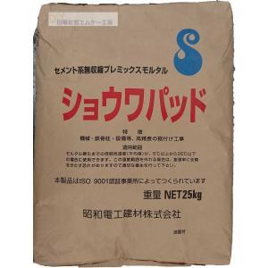 ショウワパット 25kg/袋|nitiyousakanemu