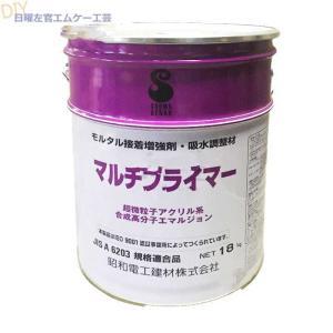 昭和電工 マルチプライマー 18kg/缶 nitiyousakanemu