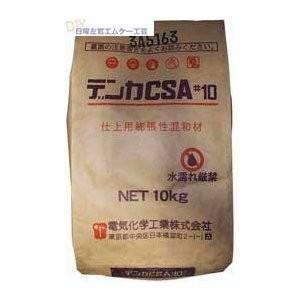 デンカCSA#10 10kg/袋 デンカ株式会社|nitiyousakanemu