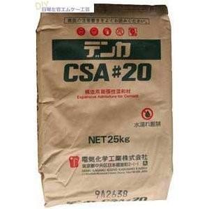 デンカCSA#20 25kg/袋 デンカ株式会社|nitiyousakanemu