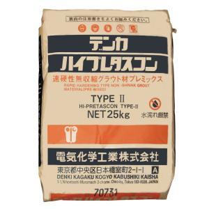 デンカハイプレタスコンTYPE-2 25kg/袋 デンカ株式会社|nitiyousakanemu