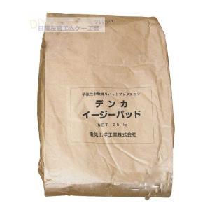 デンカイージーパッド 25kg/袋 デンカ株式会社|nitiyousakanemu
