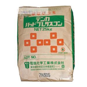 デンカパッドプレタスコン 25kg/袋 デンカ株式会社|nitiyousakanemu