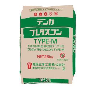 デンカプレタスコンTYPE-M 25kg/袋 デンカ株式会社|nitiyousakanemu