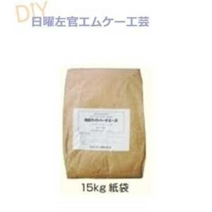 デンカRIS(リズ)ライトハードエース 15kg/袋 デンカ株式会社|nitiyousakanemu