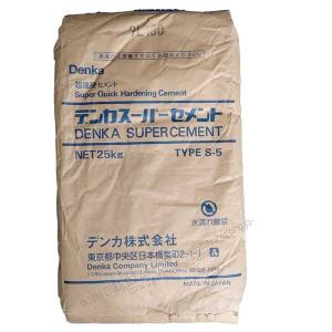 デンカスーパーセメント 25kg/袋 デンカ株式会社|nitiyousakanemu