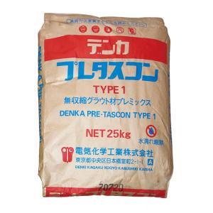 デンカプレタスコンTYPE-1 25kg/袋 デンカ株式会社|nitiyousakanemu