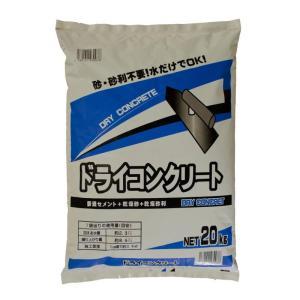 ドライコンクリート 20kg/袋 マツモト産業|nitiyousakanemu
