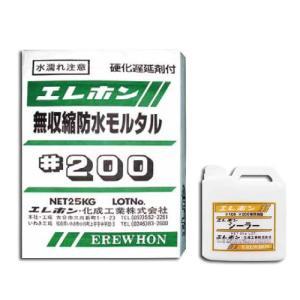 ※エレホン・シーラー2kgセット商品※  塗り厚 3mm=約4.9kg/m2  塗り厚 5mm=約8...
