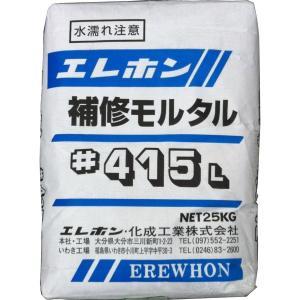 練り上がり量:約17.3L/25kg袋  特 長 1.水で練るだけで使用できます。 2.硬化時間の違...