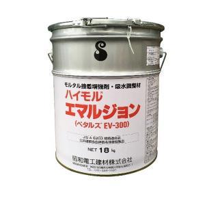 昭和電工 ハイモルエマルジョン(ペタルスEV-300) 18kg/缶 nitiyousakanemu