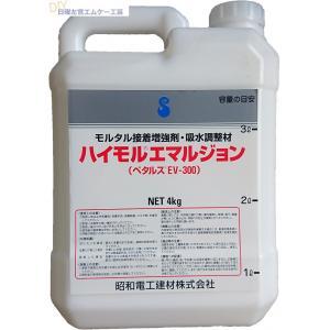 ハイモルエマルジョン(ペタルスEV-300) 4kg/缶|nitiyousakanemu