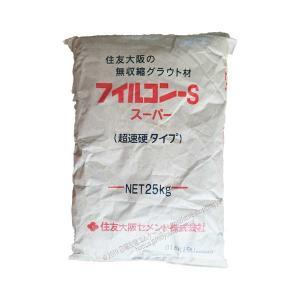 フィルコンSスーパー 25kg/袋 住友大阪セメント|nitiyousakanemu