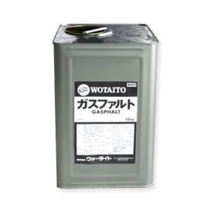 ウォータイトガスファルト 18kg/缶|nitiyousakanemu