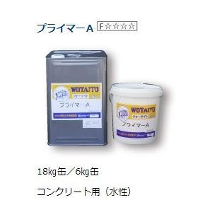 ウォータイト ガスファルトプライマーA 6kg/缶|nitiyousakanemu