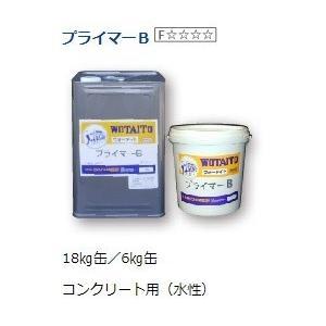 ウォータイト ガスファルトプライマーB 18kg/缶|nitiyousakanemu