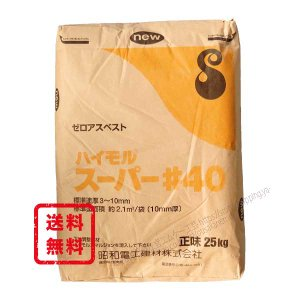 ハイモルスーパー#40(ハイモル外部用) 25kg/袋|nitiyousakanemu