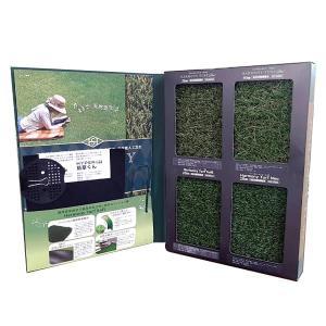 サンプル カタログ  お試し ハーモニーターフ 畑中産業 天然芝生を凌駕するリアル感を追求した 高級・高性能人工芝|nitiyousakanemu