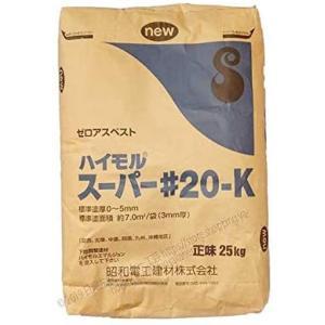 ハイモル スーパー#20 25kg|nitiyousakanemu