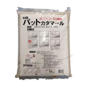 HSパットカタマール 10kg/袋  畑中産業|nitiyousakanemu