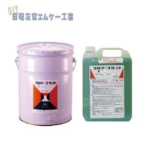 フロアーブライトH 全色対応 4.5kg・18kg/缶 ABC商会 nitiyousakanemu
