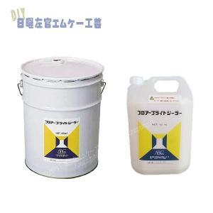 フロアーブライトシーラーM(つや消し) 4.5kg・18kg/缶 ABC商会 nitiyousakanemu