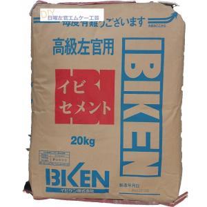 イビセメント 20kg/袋|nitiyousakanemu