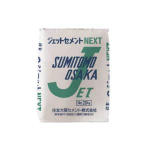 ジェットセメント 20kg/袋 住友大阪セメント|nitiyousakanemu