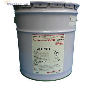 約7〜8m2/缶(パターンにより異なります) (22パターン・54色)  特 長 1.ホルムアルデヒ...