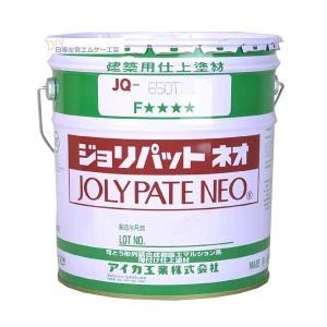 ジョリパットネオJQ-650 各色 アイカ工業 |nitiyousakanemu