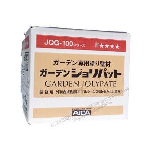 ガーデン ジョリパット JQG-100シリーズ 10kg|nitiyousakanemu