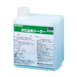 カビ止めシーラー 1.5kg 四国化成工業|nitiyousakanemu