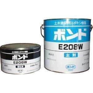 コニシボンド E208  3kg×4セット nitiyousakanemu