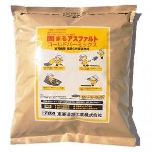 TOA コールドパーミックス 20kg/袋  東亜道路株式会社|nitiyousakanemu