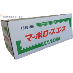 マーポローズ 左官用モルタル混和剤 45g×50袋 松本油脂製薬|nitiyousakanemu