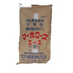 マーポローズ 左官用モルタル混和剤 10kg×5袋 松本油脂製薬|nitiyousakanemu