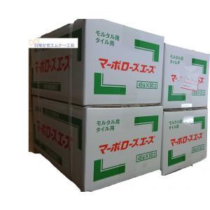 マーポローズ 左官用モルタル混和剤 1ケース(45g×200袋) 松本油脂製薬|nitiyousakanemu