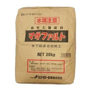 マサファルト 固まる土 雑草対策 自然土舗装材  20kg/袋 マツモト産業|nitiyousakanemu