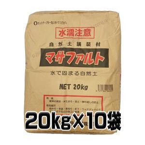 マサファルト 10袋セット|nitiyousakanemu