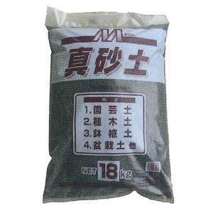 真砂土(18kg/ポリ袋)10袋セット マツモト産業|nitiyousakanemu